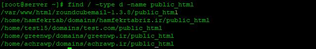 جستجوی فایل در لینوکس